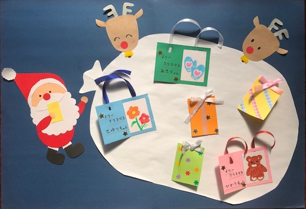 12月の壁面製作~サンタさんからのプレゼントは・・・!?~(冬:12月の製作アイデア)